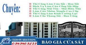 Thi công hàng rào sắt tại Đà Nẵng